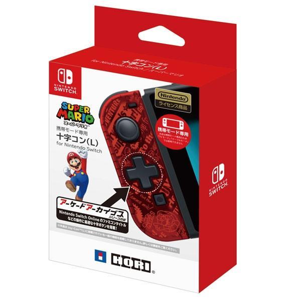 ホリ (Nintendo Switch)携帯モード専用 十字コン(L)for Nintendo Switch (スーパーマリオ) 返品種別B|joshin