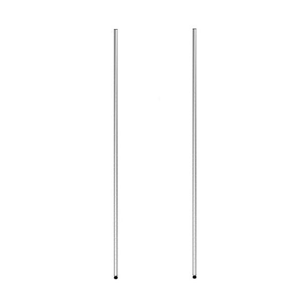 ルミナス 19mmポール・2本セット(151.5cm高) Luminous ライトシリーズ ポール径19mm専用 PHT-0150SL 返品種別A