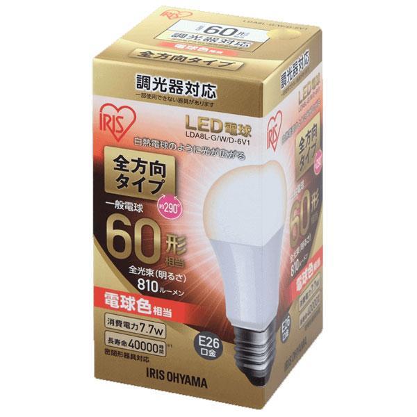アイリスオーヤマ LED電球 一般電球形 810lm(電球色相当) IRIS OHYAMA ECOHILUX(エコハイルクス) LDA8L-G/ W/ D-6V1 返品種別A|joshin