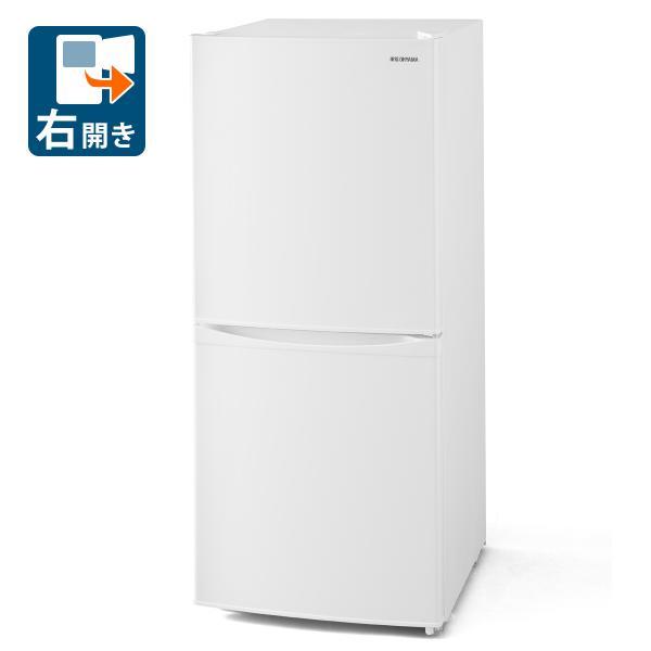 (標準設置)アイリスオーヤマ142L2ドア冷蔵庫(直冷式)ホワイト(右開き)IRISIRSD-14A-W一人暮らし返品種別A