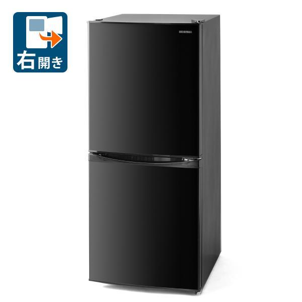 (標準設置)アイリスオーヤマ142L2ドア冷蔵庫(直冷式)ブラック(右開き)IRISIRSD-14A-B一人暮らし返品種別A