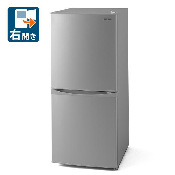 (標準設置)アイリスオーヤマ142L2ドア冷蔵庫(直冷式)シルバー(右開き)IRISIRSD-14A-S一人暮らし返品種別A