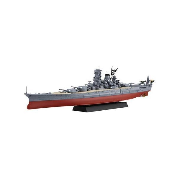 フジミ 1/ 700 艦NEXTシリーズ No.14 日本海軍戦艦大和 昭和16年/ 竣工時(艦NX-14)プラモデル 返品種別B