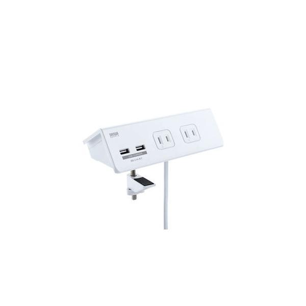 サンワサプライ USB充電ポート付き便利タップ クランプ固定式(2P・4個口+USB2ポート・3m) TAP-B105U-3W 返品種別A