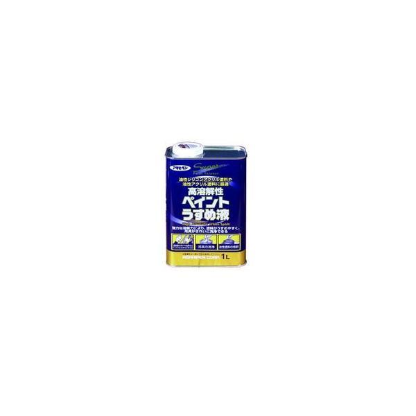 アサヒペン 高溶解性ペイントうすめ液 1L コウヨウカイペイントウスメ1L 返品種別B