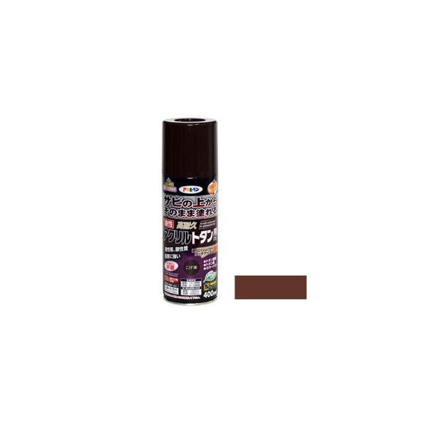 アサヒペン 油性高耐久アクリルトタンスプレー400ml(コゲ茶) AP9018504 返品種別B