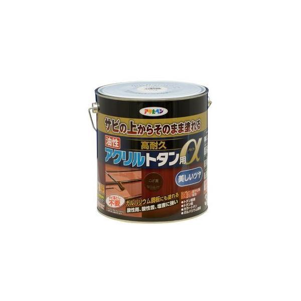 アサヒペン 油性高耐久アクリルトタン用α 3kg (こげ茶) 塗料 AP9018268 返品種別B