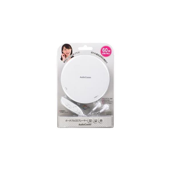 オーム ポータブルCDプレーヤー(ホワイト) AudioComm OHM CDP-850Z-W 返品種別A