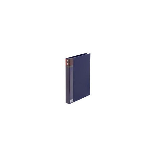 キングジム 名刺ホルダーA4判30穴(3倍発泡PPタイプ) 39W(A4 タテ型・青) 39Wアオ 返品種別A