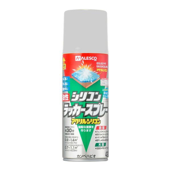 カンペハピオ 油性シリコンラッカースプレー 420ml(シルバーメタリック) Kanpe Hapio 00587644342420 返品種別B