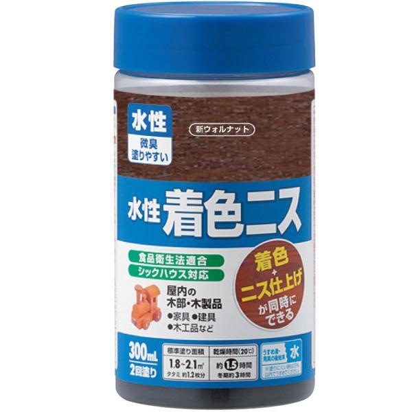 カンペハピオ 水性着色ニス 300ml(新ウォルナット) Kanpe Hapio 00697653612300 返品種別B