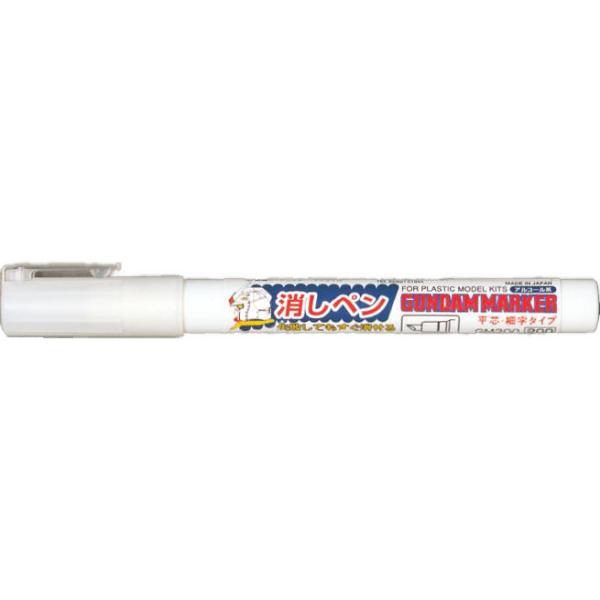 GSIクレオス ガンダムマーカー 消しペン(GM300)塗料 返品種別B