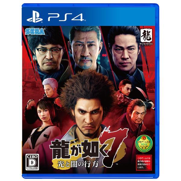 セガゲームス (PS4)龍が如く7 光と闇の行方 返品種別B