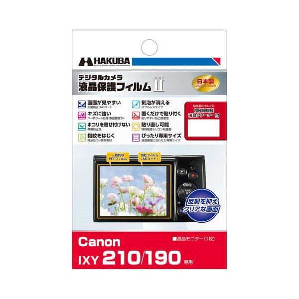 ハクバ Canon「IXY 210 /  190 /  170 /  140 /  90F」用 液晶保護フィルム MarkII DGF2-CAX210 返品種別A