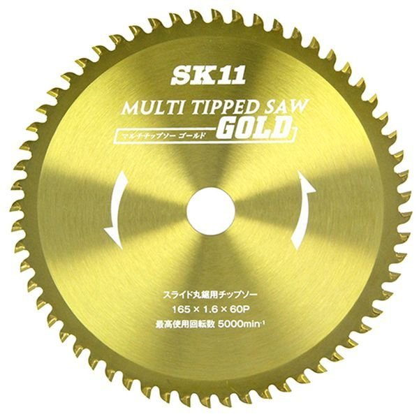 SK11マルチチップソーゴールドスライド丸鋸用165×20mm×60P藤原産業MULTIスライド165返品種別A