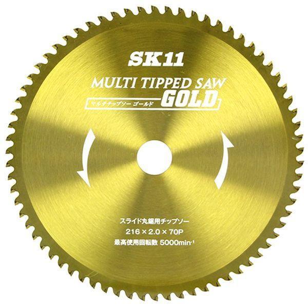 SK11マルチチップソーゴールドスライド丸鋸用216×25.4mm×70P藤原産業MULTIスライド216返品種別A