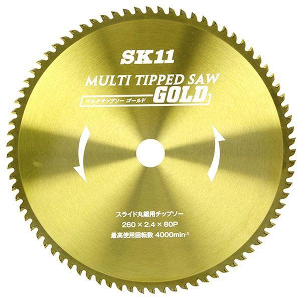 SK11マルチチップソーゴールドスライド丸鋸用260×25.4mm×80P藤原産業MULTIスライド260返品種別A