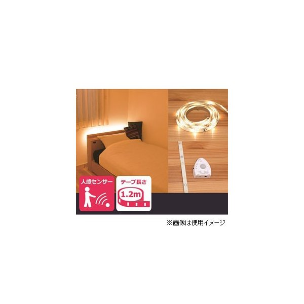 RoomClip商品情報 - ユアサ LEDテープライト(1.2m) YUASA はるる YHL-120YM 返品種別A