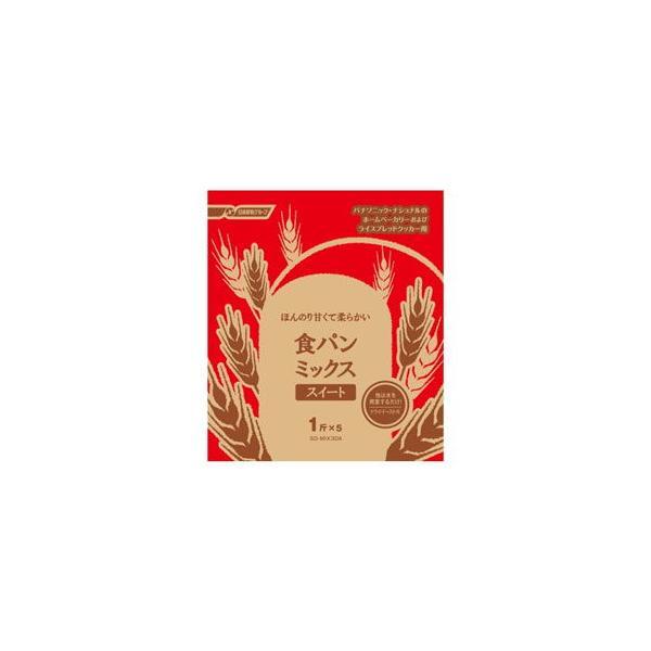 パナソニック ホームベーカリー用パンミックス Panasonic 食パンミックススイート SD-MIX30A 返品種別B