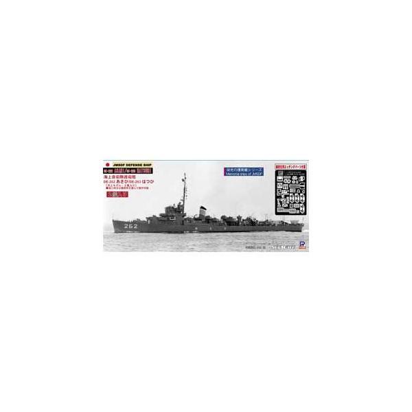 ピットロード (再生産)1/ 700 海上自衛隊 護衛艦 DE 262 あさひ/ DE 263 はつひ(SPJ02)プラモデル 返品種別B