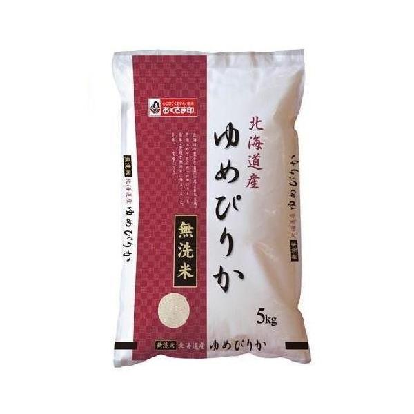 無洗米 北海道産ゆめぴりか 5kg 北海道 返品種別B