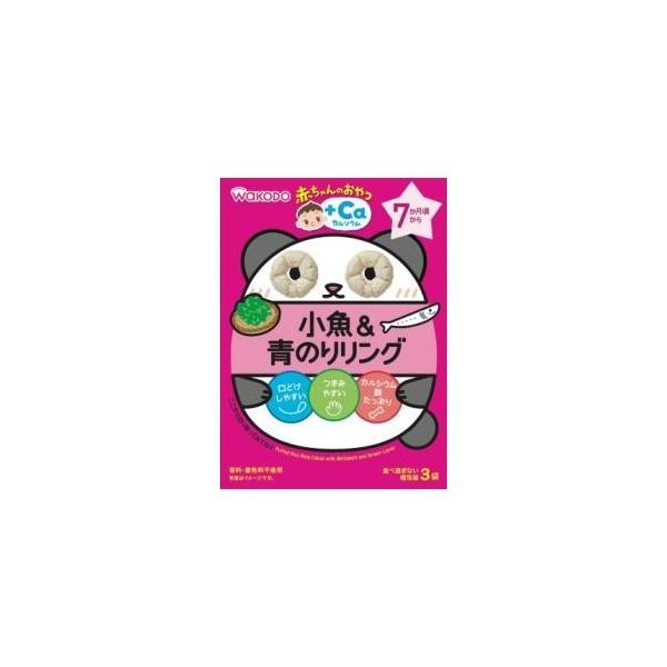 和光堂 赤ちゃんのおやつ 小魚&青のりリング3袋 アサヒグループ食品 (7か月頃から) 返品種別B