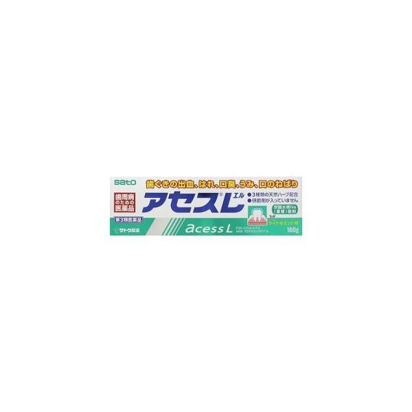 (第3類医薬品)佐藤製薬アセスL160g返品種別B