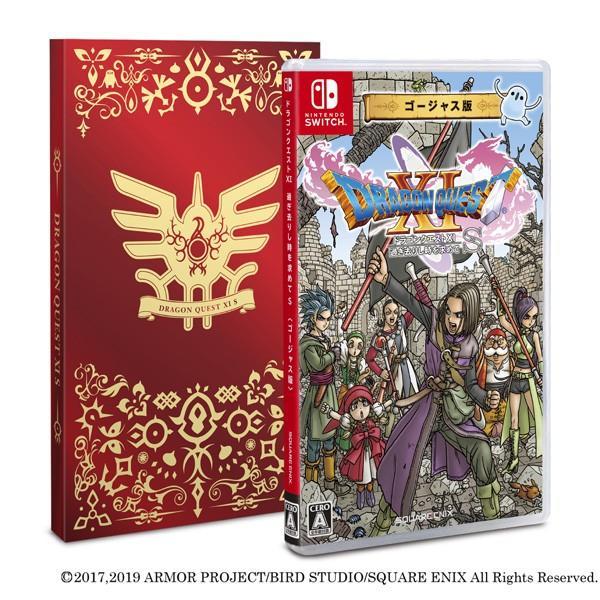 スクウェア・エニックス (Nintendo Switch)(ゴージャス版)ドラゴンクエストXI 過ぎ去りし時を求めて S 返品種別B joshin