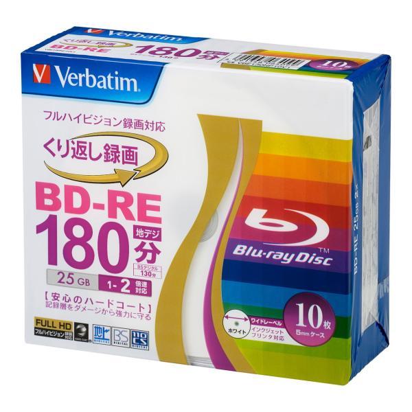 バーベイタム 2倍速対応BD-RE 10枚パック 25GB ホワイト プリンタブル Verbatim VBE130NP10V1 返品種別A