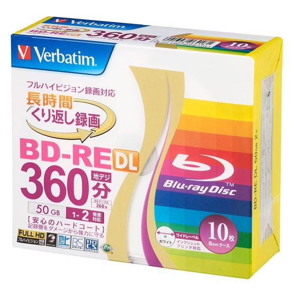 バーベイタム 2倍速対応BD-RE DL 10枚パック 50GB ワイドプリンタブル Verbatim VBE260NP10V1 返品種別A