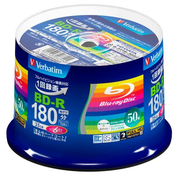 バーベイタム 6倍速対応BD-R 50枚パック 25GB ホワイトプリンタブル Verbatim VBR130RP50V4 返品種別A