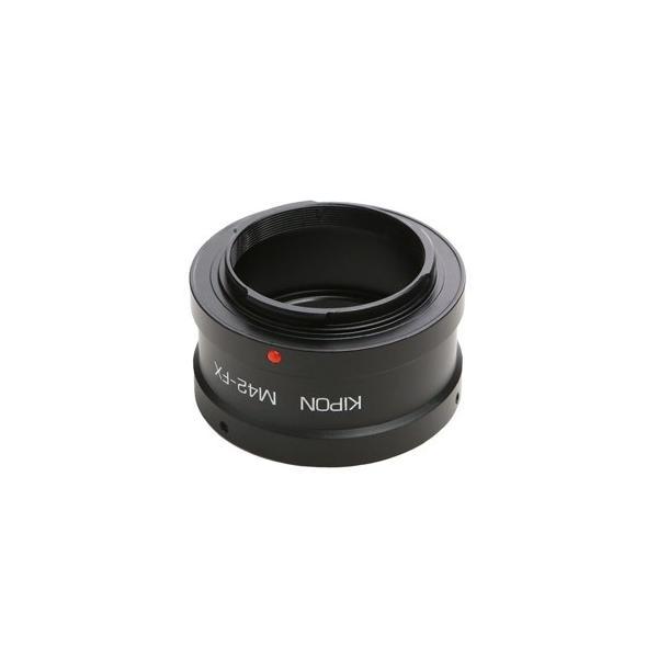 KIPON マウントアダプター M42-FX (ボディ側:富士フイルムX/ レンズ側:M42) M42-FX KIPON 返品種別A