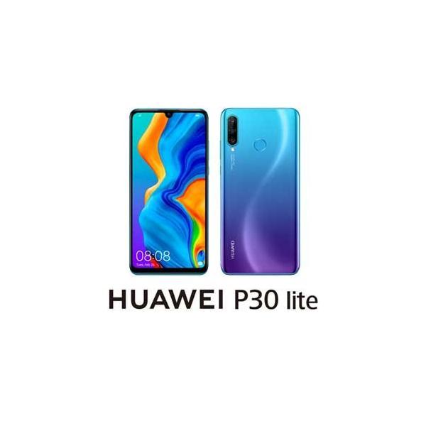 HUAWEI(ファーウェイ) P30 lite ピーコックブルー [6.15インチ /  メモリ 4GB /  ストレージ 64GB] MAR-LX2J-BL 返品種別B