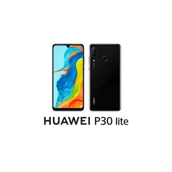 HUAWEI(ファーウェイ) P30 lite ミッドナイトブラック [6.15インチ /  メモリ 4GB /  ストレージ 64GB] MAR-LX2J-BK 返品種別B
