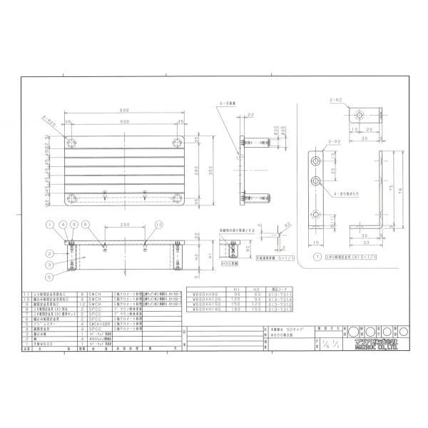 踏み台 木製 マツ六 高さ150mm幅600mm SD 600-150 (推奨上がりかまち高さ:300mm)|joule-plus|03