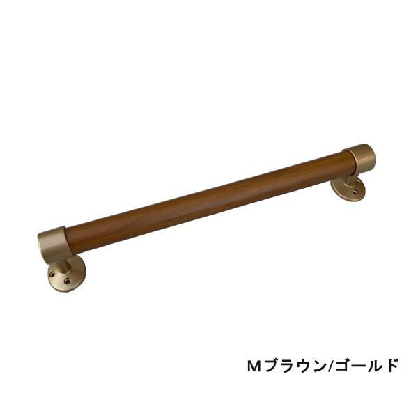 手すり 常時在庫あり Φ32mm×400mm 信頼の日本製 玄関 階段 室内 屋内 木製 木製手すり I型 Iam400G joule-plus