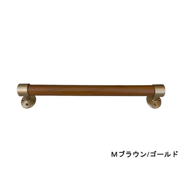 手すり 常時在庫あり Φ32mm×400mm 信頼の日本製 玄関 階段 室内 屋内 木製 木製手すり I型 Iam400G joule-plus 02