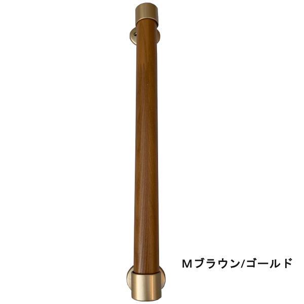 手すり 常時在庫あり Φ32mm×400mm 信頼の日本製 玄関 階段 室内 屋内 木製 木製手すり I型 Iam400G joule-plus 03