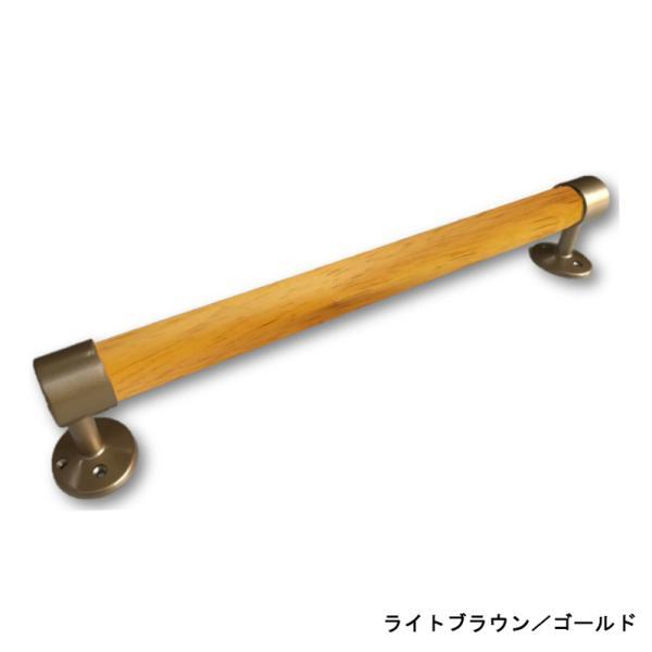 手すり 常時在庫あり Φ32mm×400mm 信頼の日本製 玄関 階段 室内 屋内 木製 木製手すり I型 Iam400G joule-plus 05