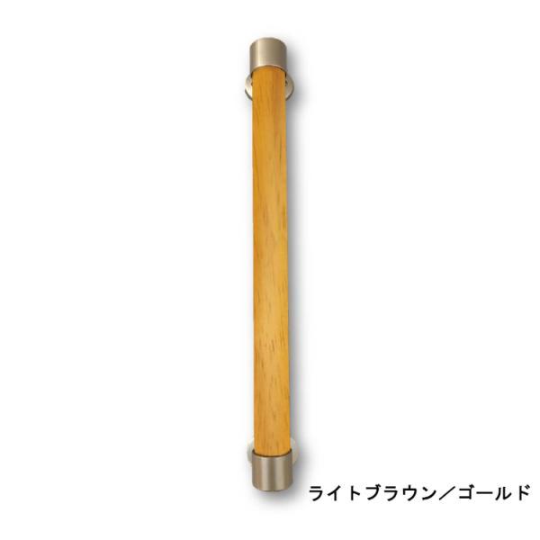 手すり 常時在庫あり Φ32mm×400mm 信頼の日本製 玄関 階段 室内 屋内 木製 木製手すり I型 Iam400G joule-plus 06