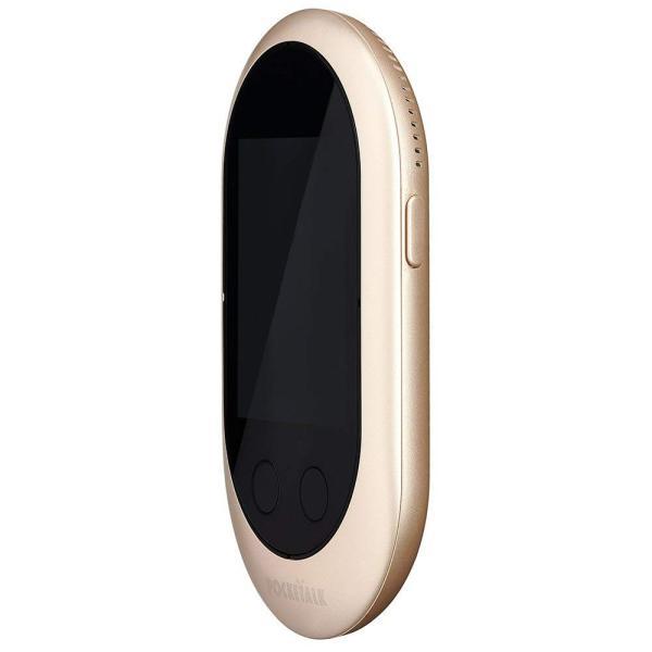 音声翻訳機 ソースネクスト POCKETALK ポケトーク Wシリーズ ゴールド + グローバルSIM2年携帯型通訳デバイス Wi-Fiモデル|jowaoutlet|02