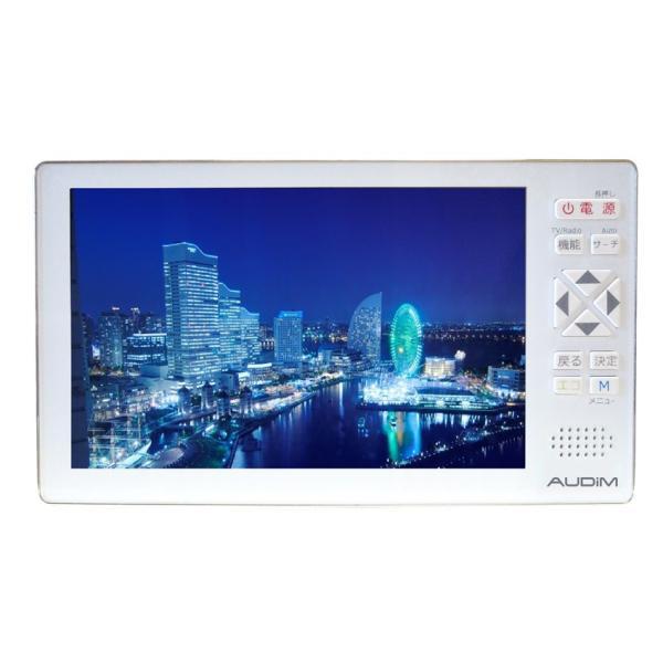 ポケットサイズ フルセグ TVラジオ 5インチ液晶 ワイドFM対応  KH-TVR500|jowaoutlet