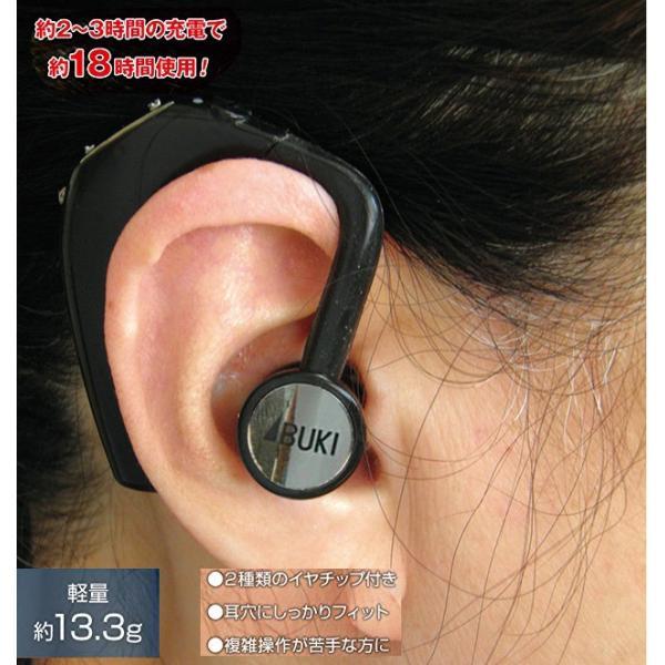 骨伝導 耳かけ式集音器(右耳用)ボン・ボイス(右耳用)伊吹電子|jowaoutlet