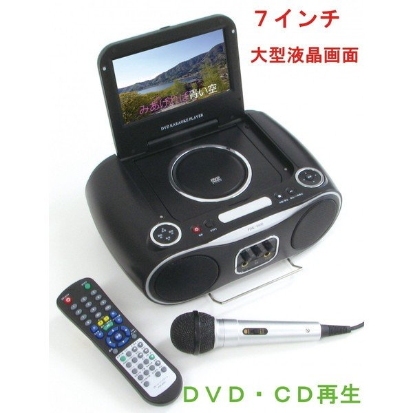 カラオケ専門DVDプレーヤー|jowaoutlet
