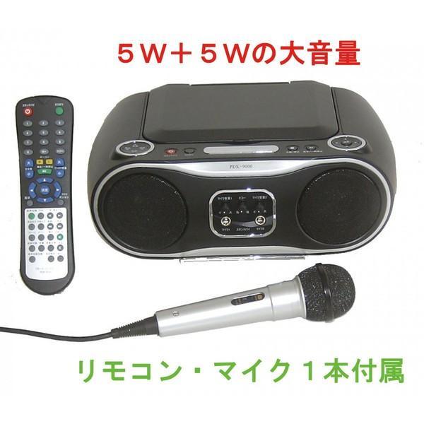 カラオケ専門DVDプレーヤー|jowaoutlet|02