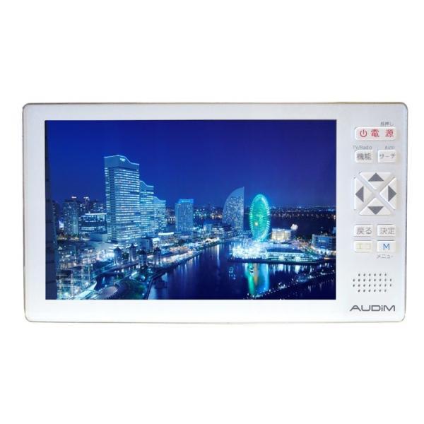 ポータブル テレビ TV 携帯テレビ|jowaoutlet