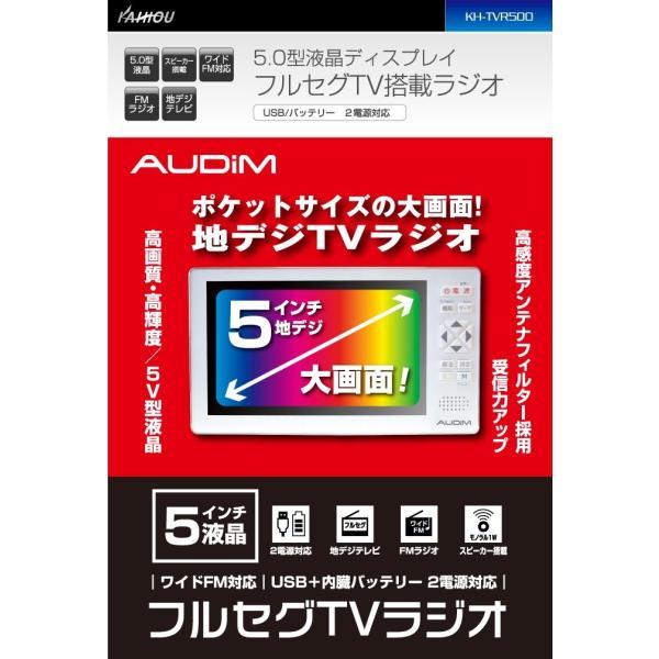 ポータブル テレビ TV 携帯テレビ|jowaoutlet|02
