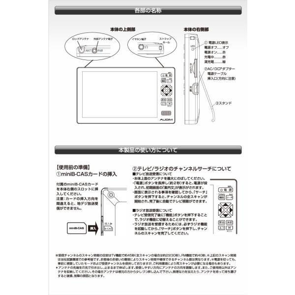 ポータブル テレビ TV 携帯テレビ|jowaoutlet|03