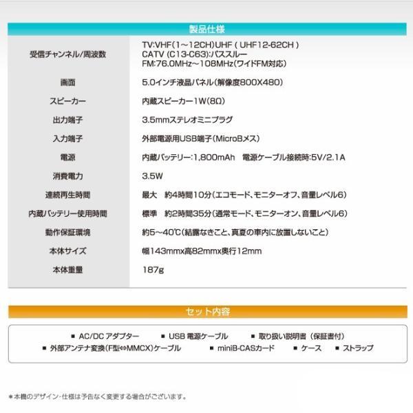 ポータブル テレビ TV 携帯テレビ|jowaoutlet|04