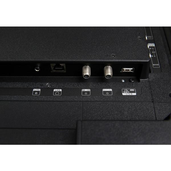 32V型LEDバックライト搭載  地上デジタル・BS・CSハイビジョン液晶テレビ|jowaoutlet|04